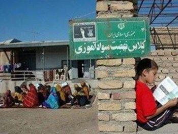 تدریس خصوصی سواد افغانستان